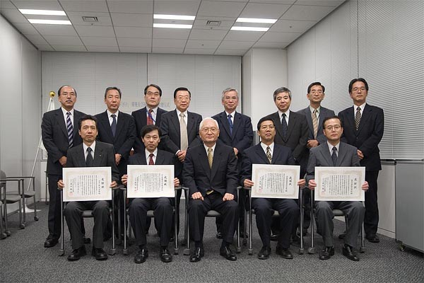 JAXA Testimonialized Japanese Space Industry that contributed to OICETS, Special thanks to JAXA, 2006-11 (C) Seiji Yoshimoto